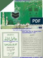 2 Anmol Khazaney by Hakeem Muhammad Tariq Mahmood