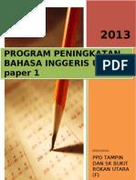 English Paper1 Module