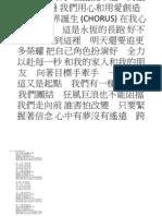Yiqi Zou Dao