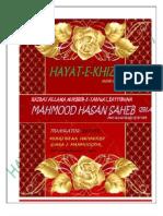 HAYAT-E-KHIZR( ETERNAL LIFE OF PROPHET KHIZR ALEHIS-SLAM