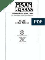 Ahsan Al Qasas Khilafahbooks Com