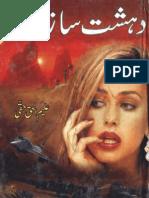 Dehshat Saz by Aleem Ul Haq Haqi
