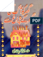 Ghar Ko Aag Lag Gayee Ghar k Charagh Sey by Alama Muhammad Zafar Attari