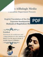 Congratulations and Condolences to the Ummah of Islam on the Martyrdom of Shaykh Abu Sufyan Al-Azdi (English - July 2013)