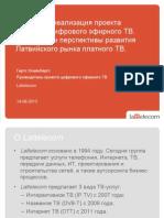 2_LATTELECOM