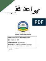 ASIGMNET QAWAID fiqhiyyah