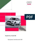 429_agregatih Audi q5