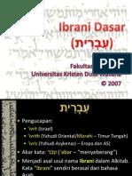 A.)Pendahuluan Ibrani Dasar