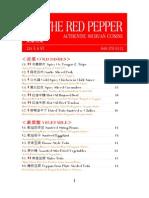 The Red Pepper Menu