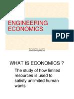 الإقتصاد الهندسي - الدكتور ياسين الحسن