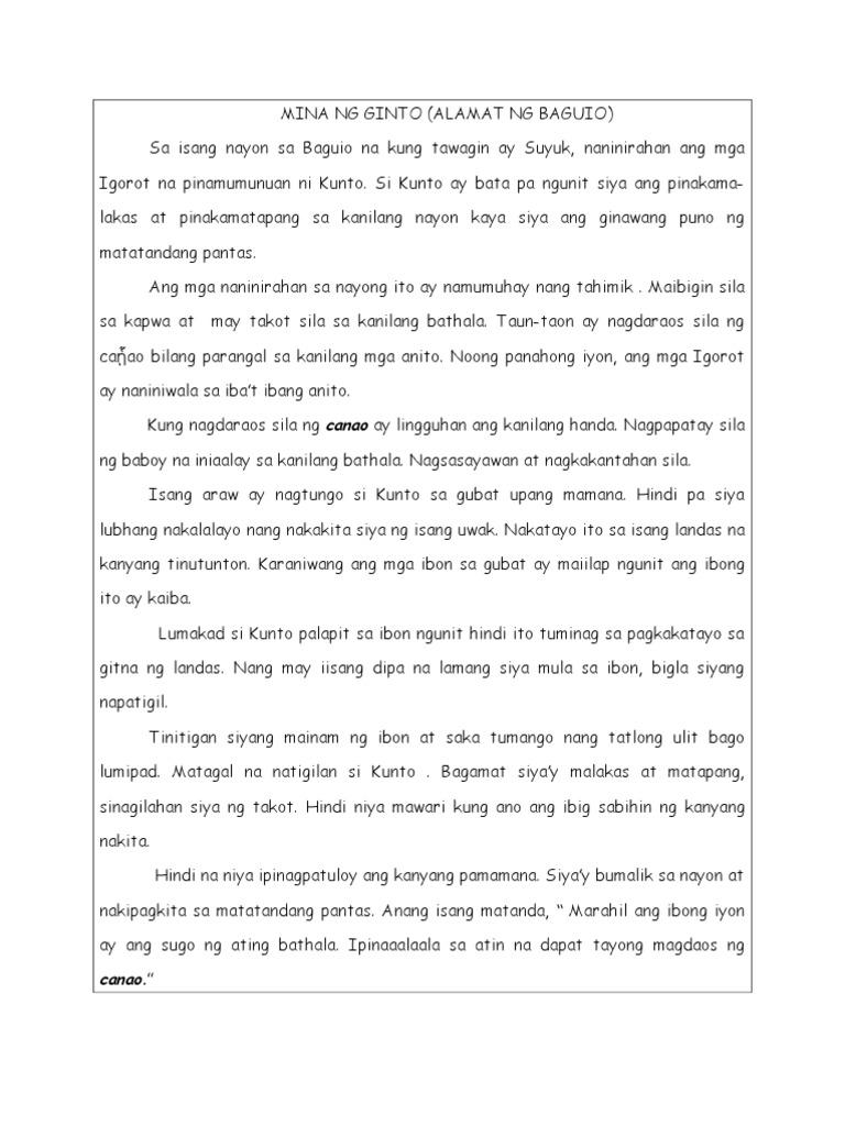 alamat ng gubat Alamat ng gubat for sale at 10000 synopsis: welcome to the jungle samahan  si tong at ang kanyang mga kaibigan sa napakasayang alamat ng kahayupan.