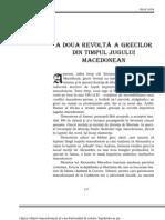 Adevarata istorie a romanilor3-03.pdf