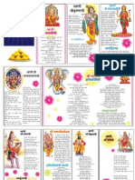 43757109 List Of English Verbs With Marathi Meaning Study Material