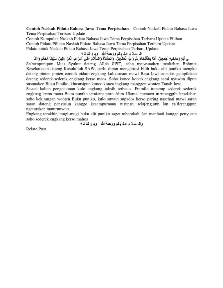 Contoh Naskah Pidato Bahasa Jawa Tema Perpisahan