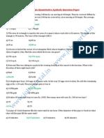 Sail Model Questions