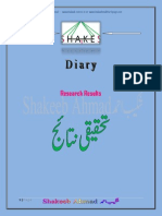 Shakes Diary-1