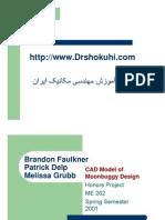06-CAD Model of Moonbuggy Design01