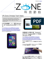 VR-Zone Chinese Tech News