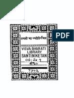 Amar Balyakatha O Amar Bombai Probas - Satyendranath Tagore