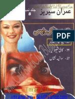 025-Pyasa Samandar, Imran Series by Ibne Safi (Urdu Novel)