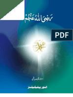 Razi Allah u Anhum
