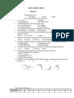 тест азот и фосфор