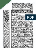 Tarjuma wa Tafseer - Para 28