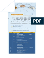 ADI 2013 Conference Program.pdf