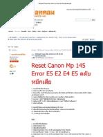 Cannon Printer Error Code