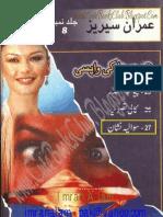 027-Sawalia Nishan, Imran Series by Ibne Safi (Urdu Novel)