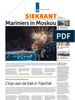 DK-19-2013