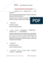 731 Automated Phone Recordings PDF Intermediate