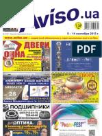 AvisoKharkov34(381) Blue Part