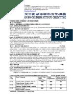 4DSGN(SICTill30SEP2009)