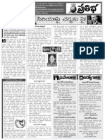 G.nageswar Rao Article on Syria