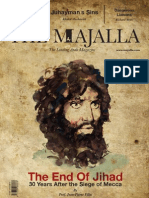 Al Majalla Issue 1533