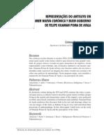 Representações do Antisuyu em Nueva corónica y buen gobierno de Felipe Guaman Poma de Ayala