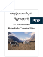 Tibetan/English Book of Genesis (1-11,) The Story of Creation / Tibetan-English Translation Edition, from the Stories from Genesis series.
