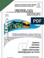 uems_2007