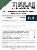 uemead2009p2