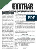 Vengthar Issue 25