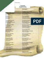 Gremina (Lasgush Poradeci), traduzione in italiano