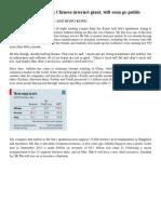 Alibaba Case Study