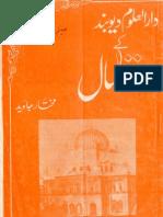 Deoband k 100 Saal by Mukhtar Jawaid