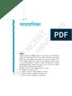 Bharat ka Sanvidhan part 6