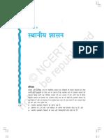 Bharat ka Sanvidhan part 8