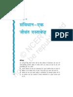 Bharat ka Sanvidhan part 9