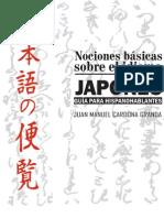 curso_japones__avanzado