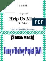 Family of the Prophet