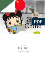 汉语 Vivir el Chino, básico I